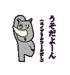 さいのさいじつ(休日と行事)(個別スタンプ:08)