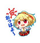 カワイイ店長! 伊瀬サツキちゃん!(個別スタンプ:01)