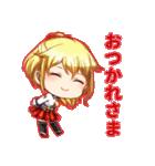 カワイイ店長! 伊瀬サツキちゃん!(個別スタンプ:02)