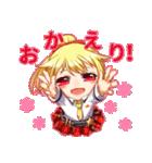 カワイイ店長! 伊瀬サツキちゃん!(個別スタンプ:03)