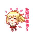 カワイイ店長! 伊瀬サツキちゃん!(個別スタンプ:04)