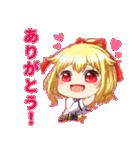 カワイイ店長! 伊瀬サツキちゃん!(個別スタンプ:06)