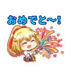 カワイイ店長! 伊瀬サツキちゃん!(個別スタンプ:07)