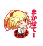 カワイイ店長! 伊瀬サツキちゃん!(個別スタンプ:08)