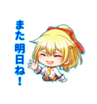 カワイイ店長! 伊瀬サツキちゃん!(個別スタンプ:09)