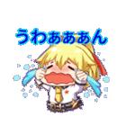 カワイイ店長! 伊瀬サツキちゃん!(個別スタンプ:11)