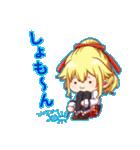 カワイイ店長! 伊瀬サツキちゃん!(個別スタンプ:14)