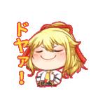 カワイイ店長! 伊瀬サツキちゃん!(個別スタンプ:27)