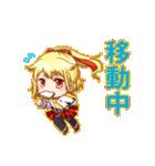 カワイイ店長! 伊瀬サツキちゃん!(個別スタンプ:31)