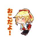 カワイイ店長! 伊瀬サツキちゃん!(個別スタンプ:34)