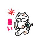 三毛猫の猫美 2(個別スタンプ:1)