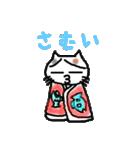 三毛猫の猫美 2(個別スタンプ:2)