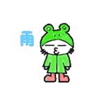 三毛猫の猫美 2(個別スタンプ:5)