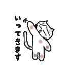 三毛猫の猫美 2(個別スタンプ:7)