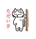 三毛猫の猫美 2(個別スタンプ:8)