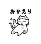 三毛猫の猫美 2(個別スタンプ:9)