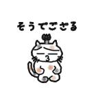 三毛猫の猫美 2(個別スタンプ:10)