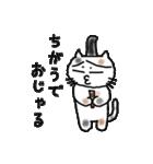 三毛猫の猫美 2(個別スタンプ:11)