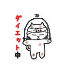 三毛猫の猫美 2(個別スタンプ:12)