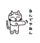 三毛猫の猫美 2(個別スタンプ:13)