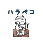 三毛猫の猫美 2(個別スタンプ:17)
