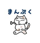 三毛猫の猫美 2(個別スタンプ:18)