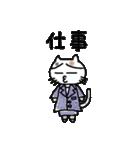 三毛猫の猫美 2(個別スタンプ:19)