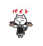 三毛猫の猫美 2(個別スタンプ:20)