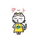 三毛猫の猫美 2(個別スタンプ:22)