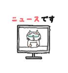 三毛猫の猫美 2(個別スタンプ:23)