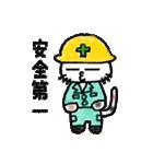 三毛猫の猫美 2(個別スタンプ:24)
