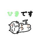 三毛猫の猫美 2(個別スタンプ:25)