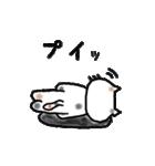 三毛猫の猫美 2(個別スタンプ:26)
