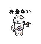 三毛猫の猫美 2(個別スタンプ:27)