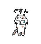 三毛猫の猫美 2(個別スタンプ:29)