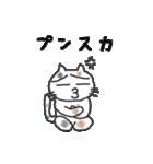 三毛猫の猫美 2(個別スタンプ:30)
