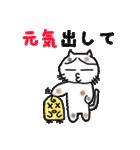 三毛猫の猫美 2(個別スタンプ:31)