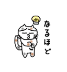 三毛猫の猫美 2(個別スタンプ:32)