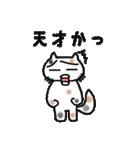 三毛猫の猫美 2(個別スタンプ:33)