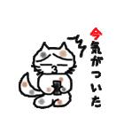 三毛猫の猫美 2(個別スタンプ:34)