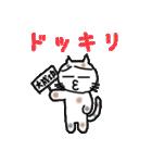 三毛猫の猫美 2(個別スタンプ:35)