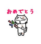 三毛猫の猫美 2(個別スタンプ:37)