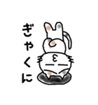 三毛猫の猫美 2(個別スタンプ:39)