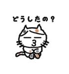 三毛猫の猫美 2(個別スタンプ:40)