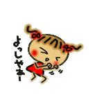 お茶目なみーちゃん(個別スタンプ:02)