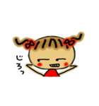 お茶目なみーちゃん(個別スタンプ:03)