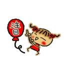 お茶目なみーちゃん(個別スタンプ:04)