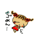 お茶目なみーちゃん(個別スタンプ:06)