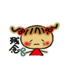 お茶目なみーちゃん(個別スタンプ:08)