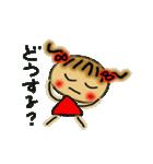 お茶目なみーちゃん(個別スタンプ:09)
